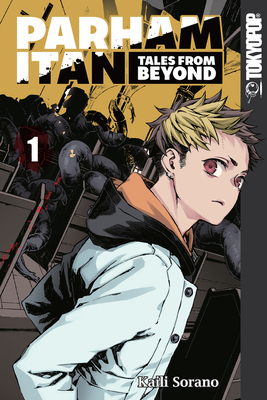 Parham Itan: Tales From Beyond, Volume 1 -