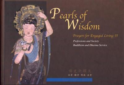 Pearls of Wisdom 2: Professions & Society*************** - Hsing Yun