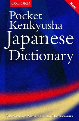Pocket Kenkyusha Japanese Dictionary - Takebayashi, Shigeru (Editor)