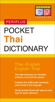 Pocket Thai Dictionary: Thai-English English-Thai - Jai-Ua, Benjawan, and Golding, Michael