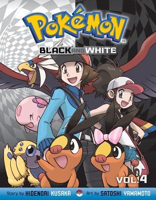 Pokemon Black and White, Vol. 4 - Kusaka, Hidenori