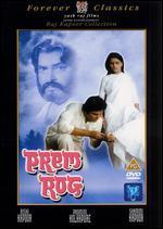 Prem Rog - Raj Kapoor