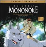 Princess Mononoke [Collector's Edition] [Blu-ray]