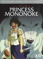 Princess Mononoke [Special Edition] - Hayao Miyazaki