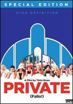Private [Special Edition]