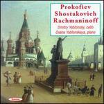 Prokofiev, Shostakovich, Rachmaninoff