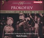 Prokofiev: Story of a Real Man
