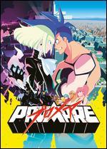 Promare [Blu-ray]