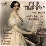 Pyotr Tchaikovsky: Romances - Complete Collection [Special Edition]