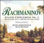 Rachmaninoff: Piano Concerto No.2
