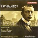 Rachmaninov: Symphony 1; Respighi: Etudes-tableaux