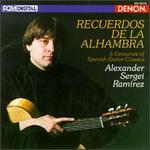Recuerdos de la Alhambra