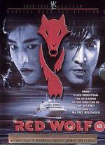 Red Wolf [Platinum Edition]