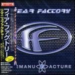 Remanufacture [Japan Bonus Track]