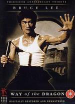 Return of the Dragon - Bruce Lee
