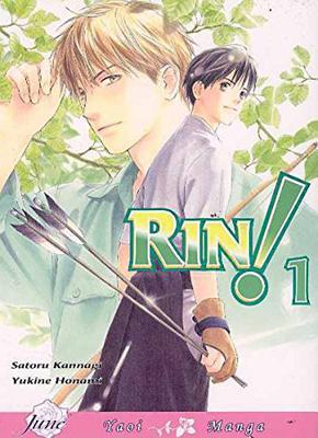 Rin! Volume 1 (Yaoi) - Kannagi, Satoru, and Honami, Yukine