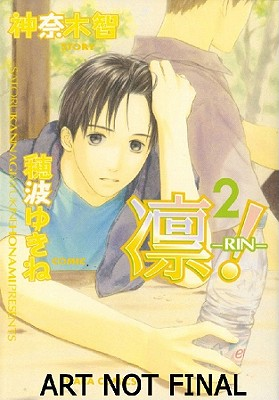Rin! Volume 2 (Yaoi) - Kannagi, Satoru, and Honami, Yukine
