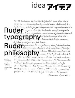 Ruder Typography Ruder Philosophy - Schmid, Helmut