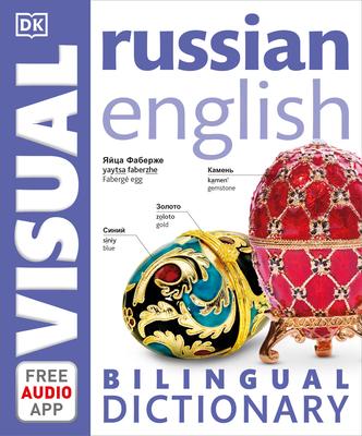 Russian-English Bilingual Visual Dictionary - DK