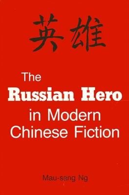 Russian Hero Mod Chinese - Ng, Mau-Sang