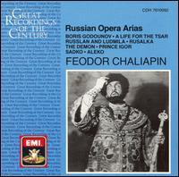 Russian Opera Arias - Feodor Chaliapin (bass); G. Pozemkovsky (tenor); Paris Russian Opera Chorus (choir, chorus);...