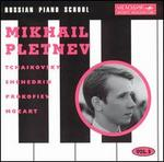 Russian Piano School, Vol. 9
