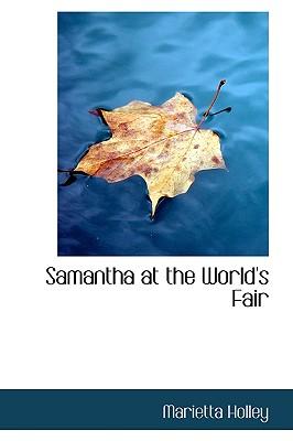 Samantha at the World's Fair - Holley, Marietta