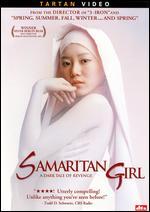 Samaritan Girl - Kim Ki-duk