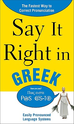 Say It Right in Greek: Easily Pronounced Language Systems - Epls