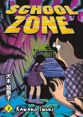 School Zone - Inuki, Kanako