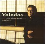 Schubert: Solo Piano Works [SACD]