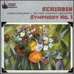 Scriabin: Symphony No. 1