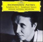 Sergei Rachmaninov: Symphony No. 3; Symphonic Dances