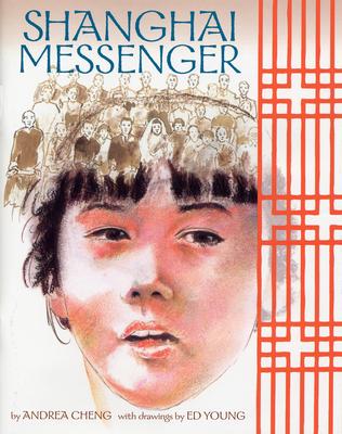 Shanghai Messenger - Cheng, Andrea