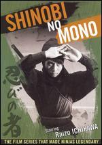 Shinobi No Mono - Satsuo Yamamoto