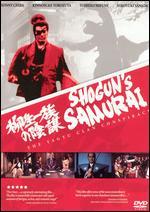 Shogun's Samurai: The Yagyu Clan Conspiracy - Kinji Fukasaku