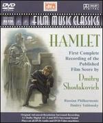 Shostakovich: Hamlet [DVD Audio]