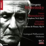 Shostakovich: Symphony No. 8, Op. 65; Scriabin: La Poème de l'Extase, Op. 54