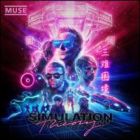 Simulation Theory [Deluxe] - Muse