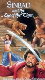 Sinbad and the Eye of the Tiger - Sam Wanamaker