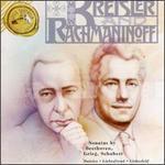 Sonatas By Beethoven, Grieg & Schubert