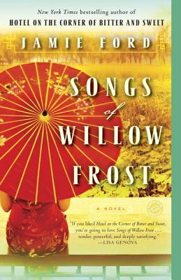 Songs of Willow Frost - Ford, Jamie