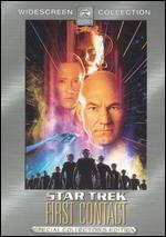 Star Trek: First Contact [Special Collector's Edition] [2 Discs]