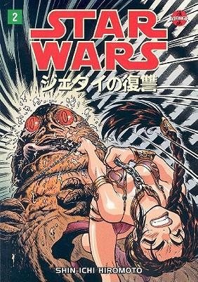 Star Wars: Return of the Jedi - Lucas, George, and Hiromoto, Shin-Ichi (Artist)