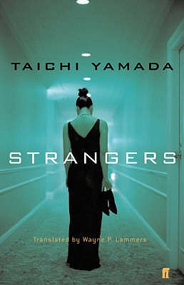 Strangers - Yamada, Taichi
