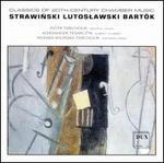 Strawinski, Lutoslawski, Bart�k: Classics of 20th-Century Chamber Music