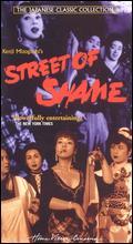 Street of Shame - Kenji Mizoguchi