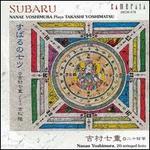 Subaru: Yoshimura Plays Yoshimatsu