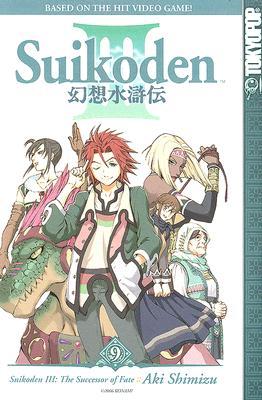 Suikoden III, Volume 9: The Successor of Fate -