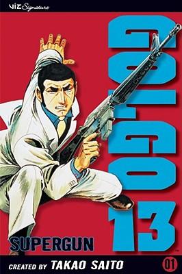 Supergun - Saito, Takao